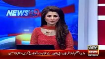 Ary News Headlines 29 January 2016 , Core Comander Lt Naveeds Meeting With CM Sindh And Ishratul