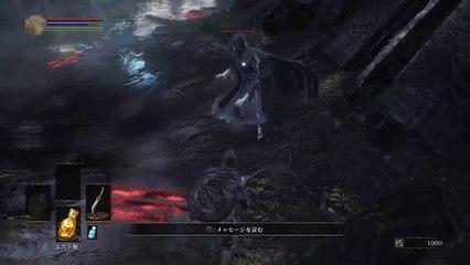 Dark Souls 3 - Livestream Thief Gameplay Mirror