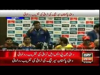 PSL pakistan super league Trophy unveiled in Dubai - HBL PSL 2016 sean paul ali zafar opening ceremony live
