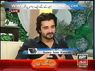 Check the Reaction of Hamza Ali Abbasi