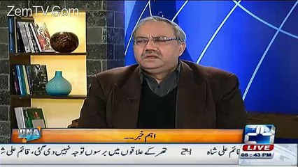 Ch Ghulam Hussain shares very important news about Rangers operation in Punjab