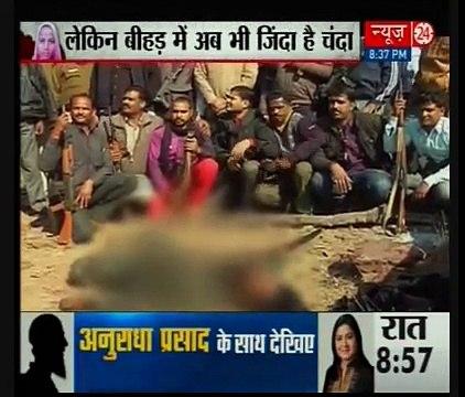 The Return of Bandit Queen Chanda in Chambal