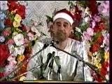 القاري الشيخ راغب مصطفي غلوش - سورة الأحزاب _Raghib Ghalwash