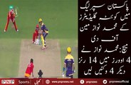 Prize Ceremonay of Islamabad vs Quetta  First PSL Match | PNPNews.net