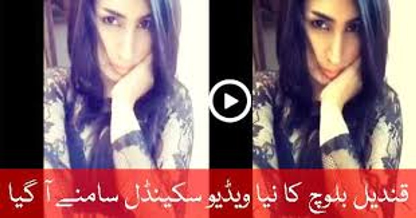 Qandeel Baloch - YouTube