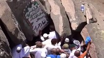 A place where Prophet Muhammad (SAW) get nabuwat from ALLAH