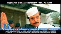 Pashto New HD Film 2016..........Jashan 2nd Teaser Arbaaz Khan And Jahangir Khan Coming Soon