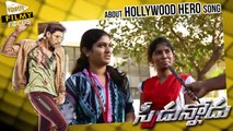 Hollywood Herolekka Song Public Response    Speedunnodu Movie Response - Filmy Focus