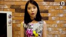 [Fake Documentary] PART 2 케이윌(K will) - THE CASTING