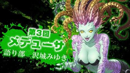 Medusa Trailer de Shin Megami Tensei IV : Apocalypse