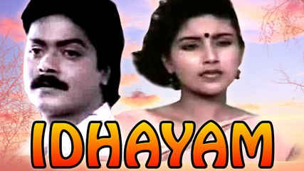 Idhayam | Full Movie | Murali, Heera Rajgopal, Chinni Jayanth