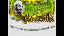 عيدوا عليا الوصال عيدوا - من روائع الشيخ سيد النقشبندي