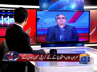 Aaj Shahzeb Khanzada kay sath -05 February 2016