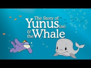 New Zaky Film - The Story of Yunus (as) & the Whale - Preview