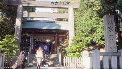 東京傷情故事 第4集 Tokyo Sentimental Ep4