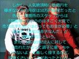 【衝撃真相】19(ジューク)解散の裏事情を326(ミツル)が激白!