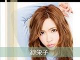 【衝撃スッピン!】篠田麻里子、紗栄子、パリスヒルトン、アヴリルラヴィーン