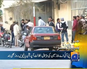 Geo News Headlines - 06 February - 2016 - 1300