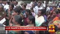 Family Members give Petition to Pon. Radhakrishan to Bring Back TN Fishermen from Iran - Thanthi TV