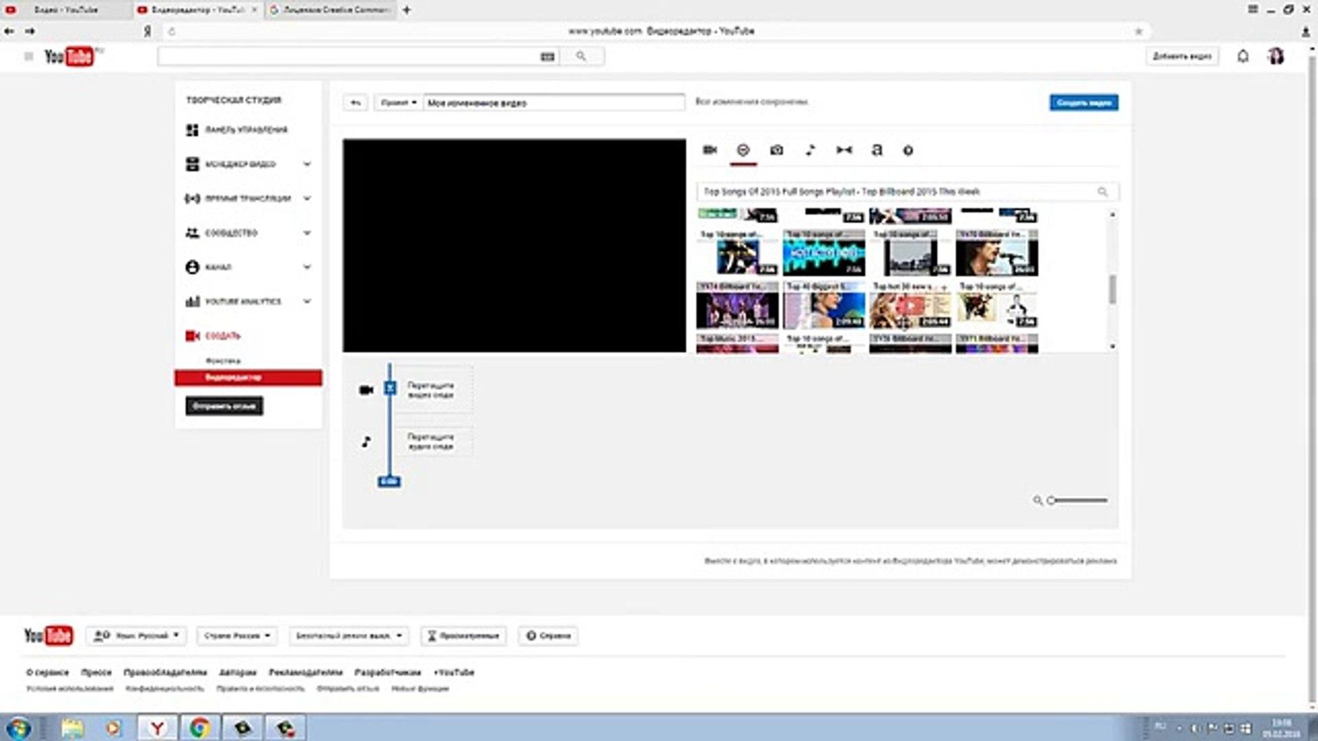 Вопрос ответ - Как лицензионные ролика попадают в  Виде