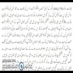 how to increase men power with kajoor.