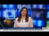 Algérie: Toute l'actualité économique du 06/02/2016 sur Ennahar TV