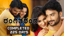 rangitaranga movie free download kickass torrent