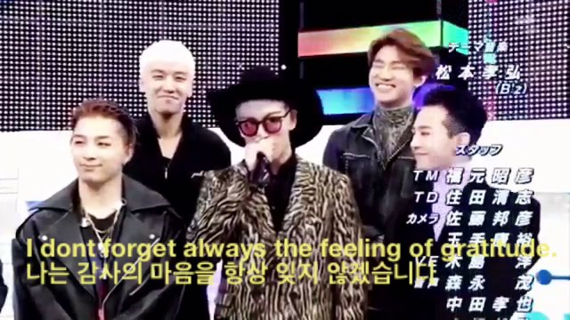(한국&ENGSUB) bigbang TOP talk japanese ms 160205