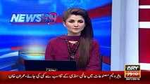 Ary News Headlines 31 January 2016 , Uzair Baloch Presented In Terrorism Court