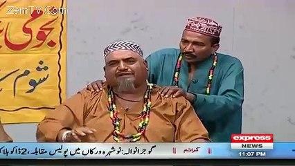 Sharif Family ki Corruption ki 'Anoki Wardat': Mukhbari of Aftab Iqbal
