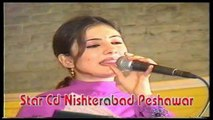 Manwari Dana Dana - Nazia Iqbal - Pashto Songs Of Nazia Iqbal