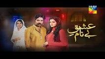 Ishq e Benaam Episode 37 Promo HUM TV Drama 28 Dec 2015