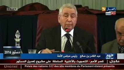Loi portant révision de la Constitution: 499 parlementaires ont voté pour le projet