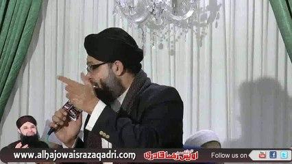 Arshe Haq Hai Masnade Rifat Rasoolullah Ki