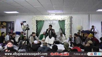 Manqabat Imdad Kun Imdad Kun by Bulbuley-e-Madina Owais Raza Qadri