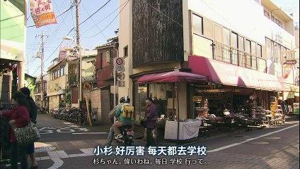 新牡丹與薔薇 第6集 Shin Botan to Bara Ep6