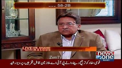 Kia ap ko kbi feel hoa k establishment ap k sath nai hai...dekhiye General Musharraf ka zbrdst jawab