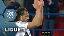 SM Caen - Stade de Reims (0-2)  - Résumé - (SMC-REIMS) / 2015-16