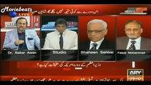 RAW Plans to Assassinate Nawaz Sharif and Hafiz Saeed - Pakistani Media
