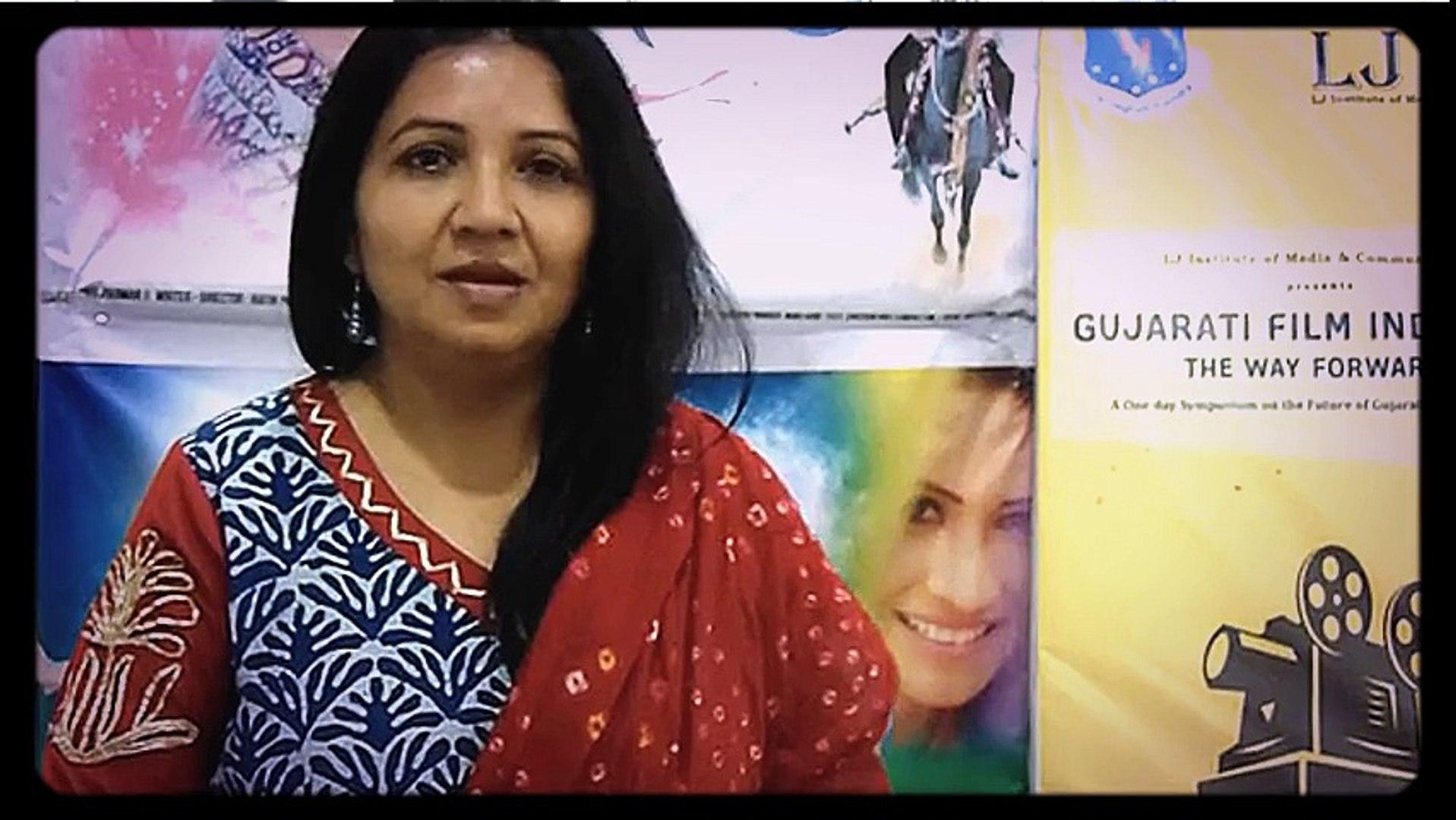 PremRang Movie | PremRang | Gujarati movie | Trailer | upcoming movie