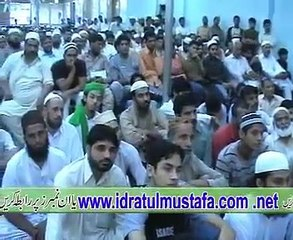 Maulana Raza SaQib Mustafai Full Speech On TopicDua Ki Fazeelat Or Adaab