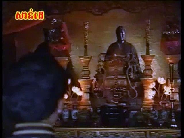 Sromoul kbach kun Komkom 113 ស្រមោលក្បាច់គុណ កុំកុំ ១១៣   Godialy.com