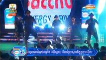 Hang Meas HDTV, Bacchus Concert, Khmer TV Record, 05-February-2016 Part 04, Preap Sovath