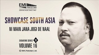 Showcase Southasia Volume 16