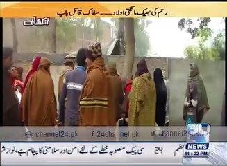 Team Inkashaf Visits the house where Husband murdered his Wife & Children