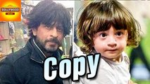 Shahrukh Khan FOLLOWS Abram Style | Bollywood Asia