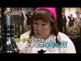 """""""크리스마스 특집~스페셜한 핫팟&양고기!"""" [맛있는 녀석들  Tasty Guys] 44회 예고"""