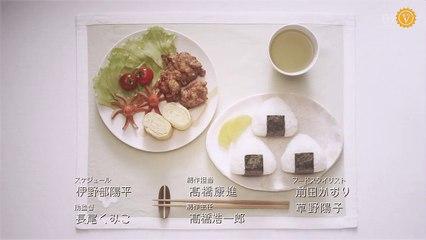 在蒂凡尼吃早餐2 第5集 Itsuka Tiffany de Choushoku wo 2 Ep5