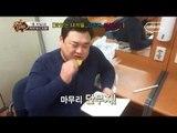 """[맛있는 녀석들] 티저3  """"김준현의 만두 먹방"""""""