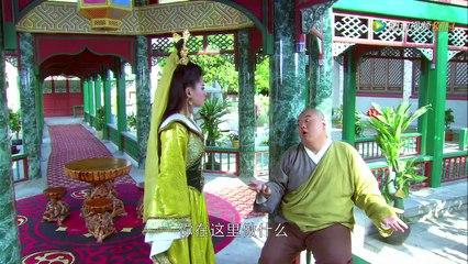 劉海戲金蟾 第14集 The Story of Liu Hai and Jinchan Ep14